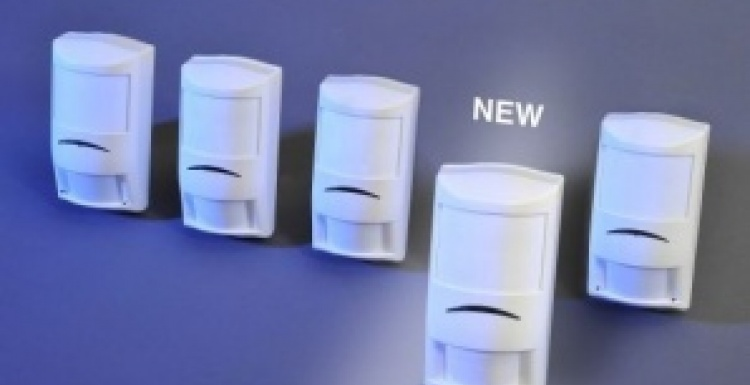 Photo: Bosch extends Professional Series product line with long range intrusion...