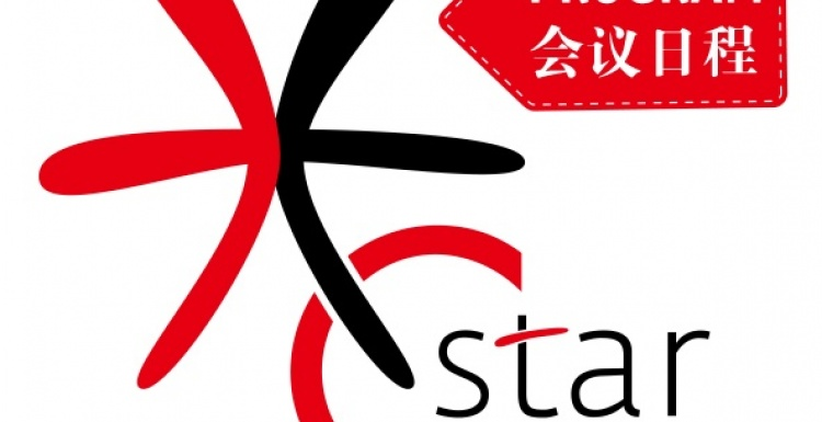 Photo: C-star Retail Conference final program unveiled...