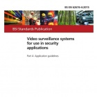 Thumbnail-Photo: Video surveillance standard is revised
