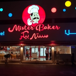 Thumbnail: Photo: Mister Baker: How the best Bakery Chain in the UAE remains at the Top!...