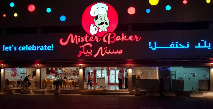 Photo: Shop front of the bakery Mister Bakery in the United Arab Emirates;...