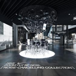 Thumbnail-Photo: Nike House of Innovation Shanghai: pop-up store of the year...