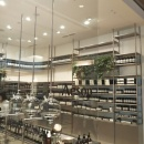 Aesop, store for skin- and haircare in Tokyo; copyright: Messe Düsseldorf...