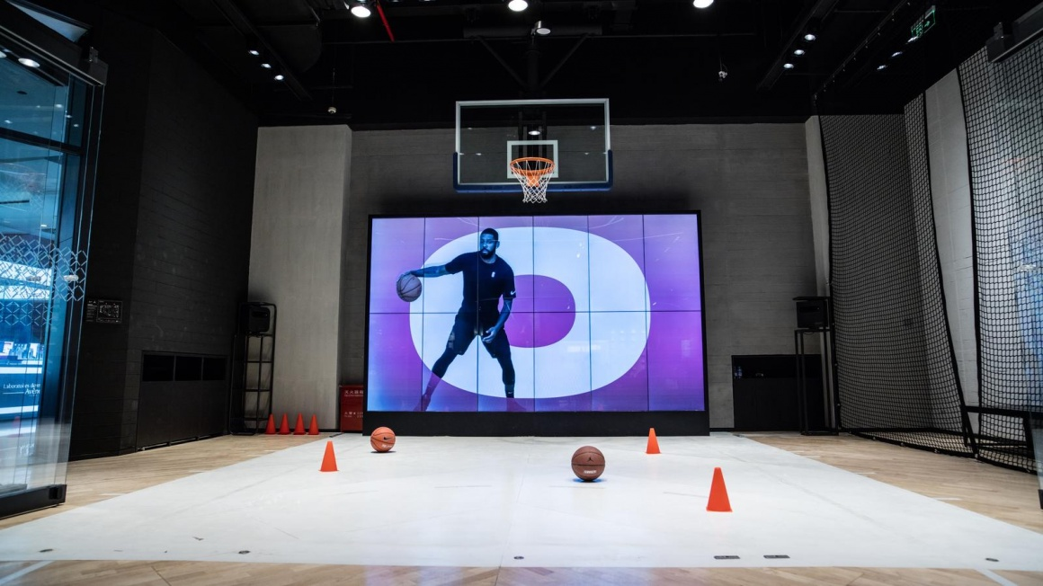 Nike+ Basketball Trial Zone: The Nike+ Basketball Trial Zone spans nearly an...